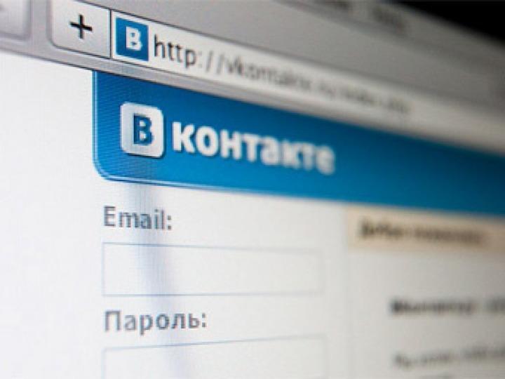"""На новосибирца возбуждено уголовное дело за антисемитские ролики """"ВКонтакте"""""""