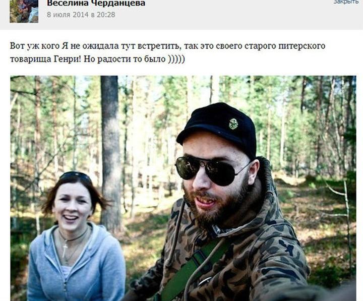 СМИ: Находящийся в розыске член банды неонацистов из Петербурга воюет на Украине