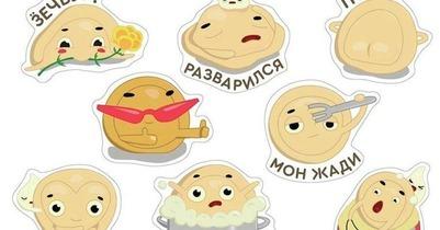 Удмуртские школьники создали пельменные стикеры к Всемирному дню пельменя