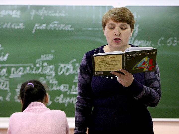Псковские педагоги поучат коллег из КЧР преподавать русский язык