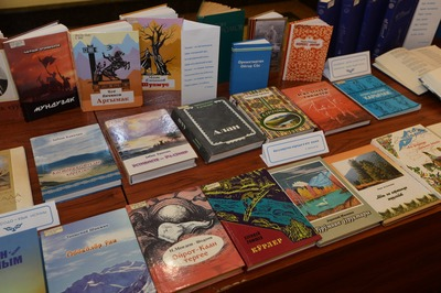 В Республике Алтай отмечают День алтайского языка