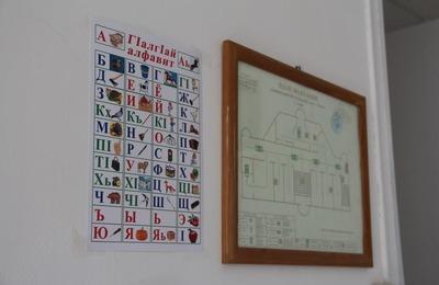 Чиновников Магаса заставят учить ингушский язык