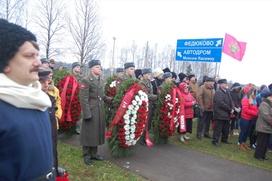 Подвиг кубанских казаков при обороне Москвы почтут в Подмосковье