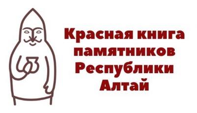 Этно-блогеры поедут в экспедицию на Алтай