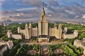 МГУ запустил конкурс работ о российских народах