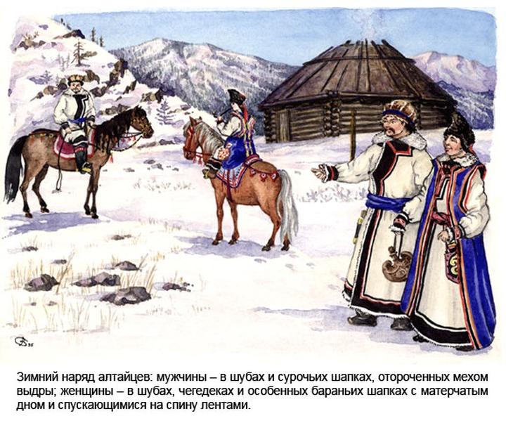 Почему  Прохоров не может стать предводителем алтайцев
