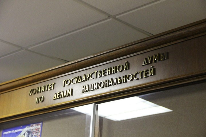Совет руководителей ФНКА в Госдуме будет собираться раз в квартал