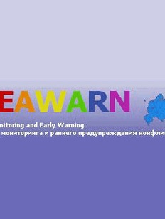 Сеть этнологического мониторинга EAWARN передумала закрываться