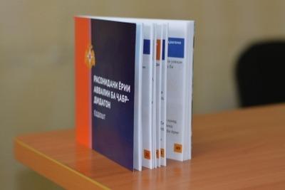 В Новосибирске выпустили пособие по оказанию первой помощи на таджикском языке