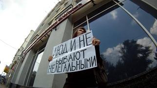 Активисты Москвы и Петербурга проведут пикеты в защиту мигрантов