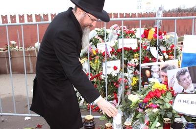 Берл Лазар направил соболезнования матери Немцова