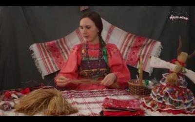 """Как сделать русскую куклу """"Коза"""""""