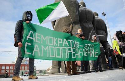 СМИ: В Кремле перед выборами опасаются сепаратизма