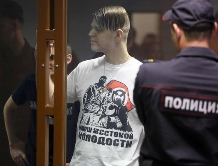 """Лидера националистической группы """"Невоград"""" осудили за попытку побега"""