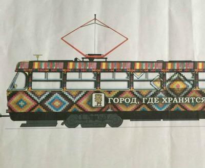 В Уфе запустят трамвай с национальным оформлением