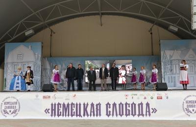 В Новосибирске прошел двухдневный фестиваль культуры российских немцев