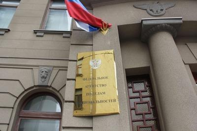 Федеральное агентство по делам национальностей предложили повысить до государственного комитета