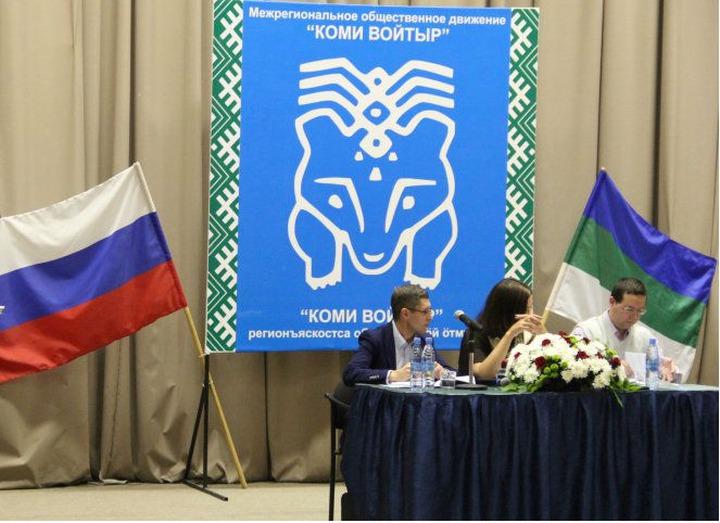 В Коми завершились итоговые конференции народного движения