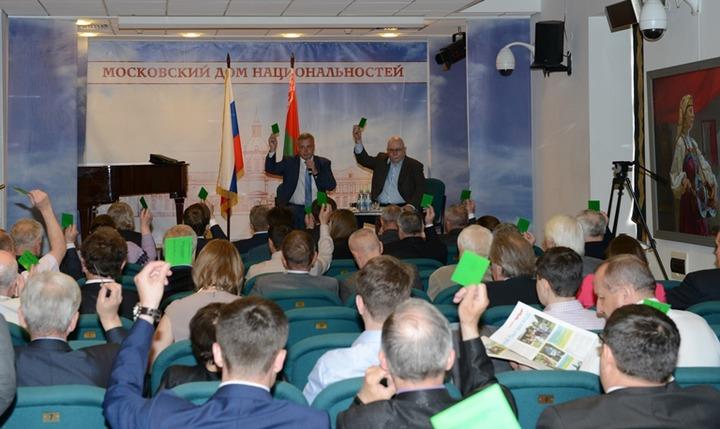В Федеральной национально-культурной автономии белорусов выбрали нового председателя