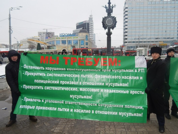Татарские националисты примут участие в митинге против исламофобии в Москве