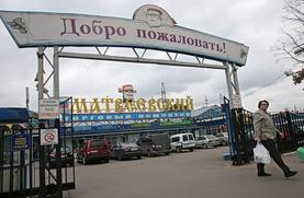 Майора полиции задержали за получение взяток от торговца с Матвеевского рынка