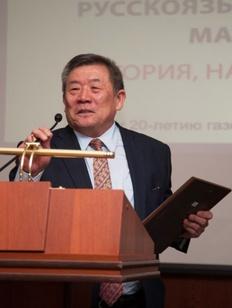 Съезд Общероссийского объединения корейцев пройдет в Крыму