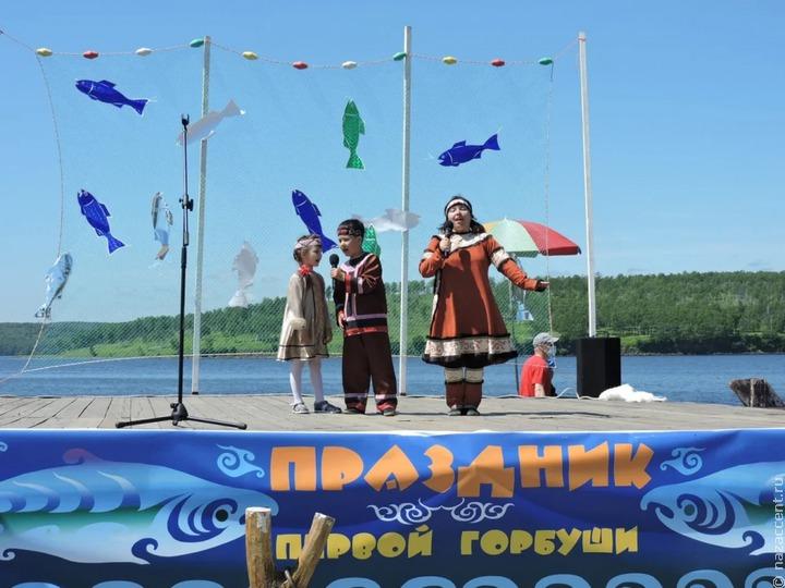 В Хабаровском крае шаман выступил посредником между рыбаками и богом воды