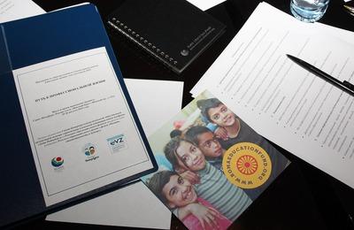Стартовал прием заявок на получение стипендии для студентов-цыган