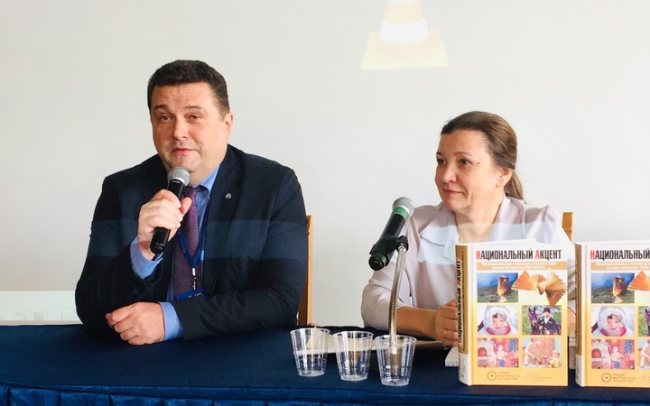 """На """"Всей России"""" в Сочи подняли национальный вопрос и представили """"СМИротворец"""""""