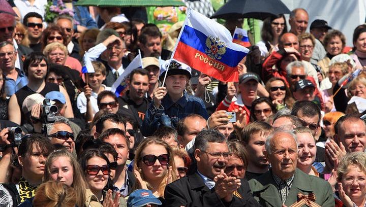 Эксперт: Общегражданское самосознание должно нести что-то из характера каждого народа России
