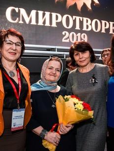 """Победителей """"СМИротворца-2019"""" назвали в Москве"""