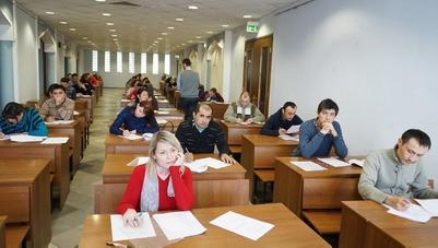 Для беженцев с Украины снизят цену на экзамен