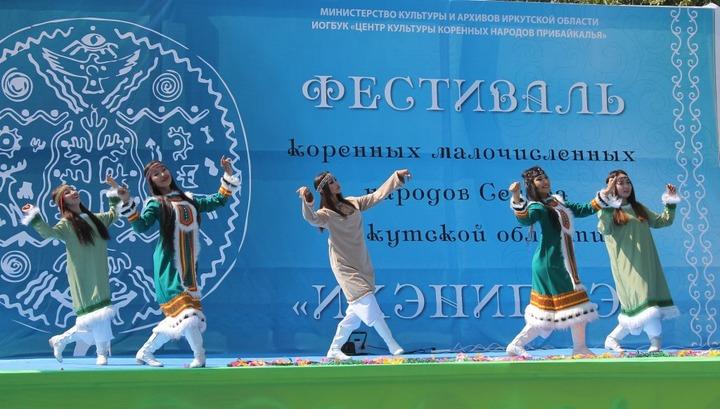 В Иркутске отметят обрядовый праздник эвенков Икэнипкэ