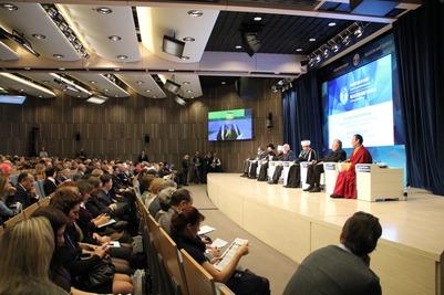 Кризис толерантности и религиозный экстремизм обсудили в Москве на международном форуме