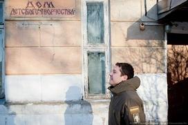 Калининградского губернатора заподозрили в неонацизме из-за нашивок на куртке