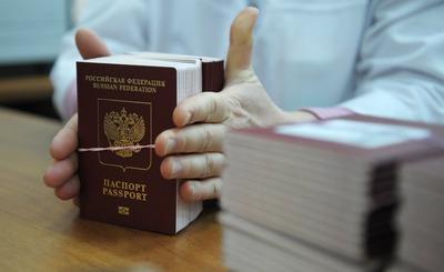 В Госдуме готовят текст присяги для получающих российское гражданство