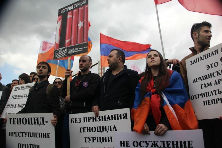 Митинг, посвященный 100-летию геноцида армян