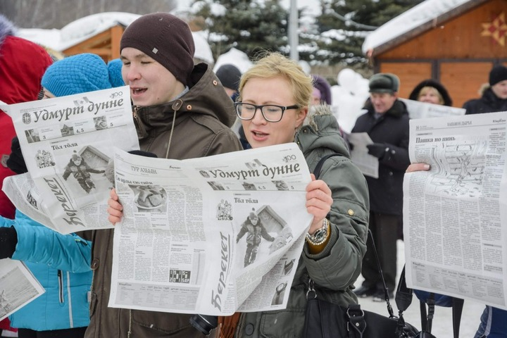 Финно-угры попросят Госдуму разрешить им не переводить свою прессу на русский язык