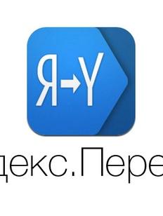 """В """"Яндексе"""" рассказали о помощи этнических организаций в разработке электронных переводчиков"""