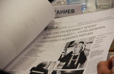 """Опубликован шорт-лист дальневосточного этапа """"СМИротворца"""""""