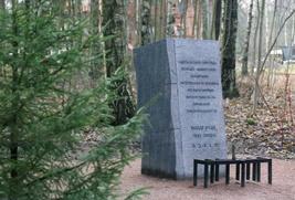 В Санкт-Петербурге открыли памятный знак на месте расстрела евреев