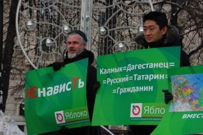 """Участники пикета """"Против ненависти"""" призывали москвичей не поддаваться националистической риторике"""