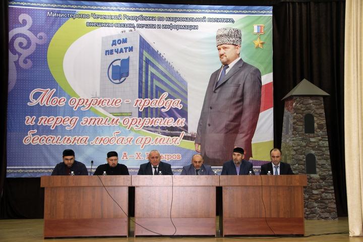В Чечне обсудили план реализации Стратегии нацполитики
