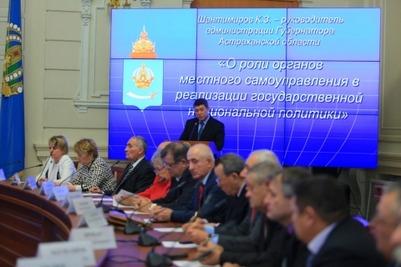 """В Астраханской области составят """"этнические паспорта"""" районов"""