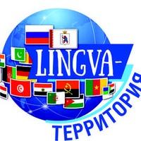 Бюджет Фонда сохранения языков на три года составит 282 млн рублей