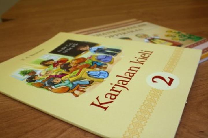 В Петрозаводске состоялась олимпиада по карельскому, вепсскому и финскому языкам