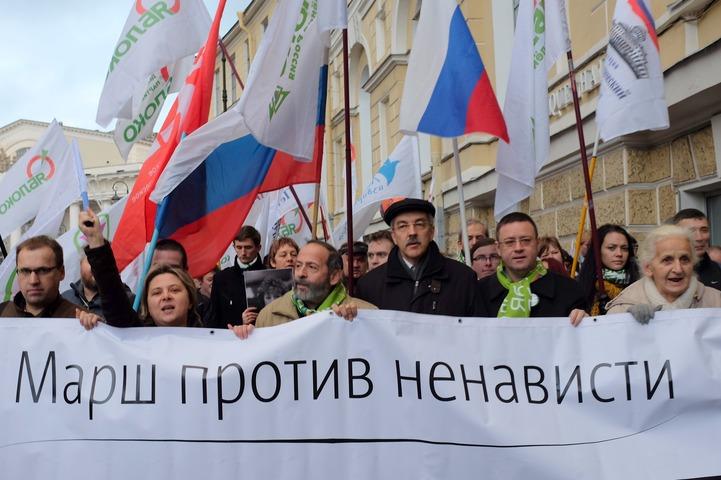 Более 80% россиян осуждают проявление неприязни к другим национальностям