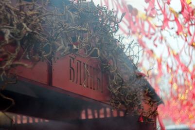 """Гости """"Московской Масленицы"""" съели 247 тысяч блинов и выпили 64 тысячи литров чая"""