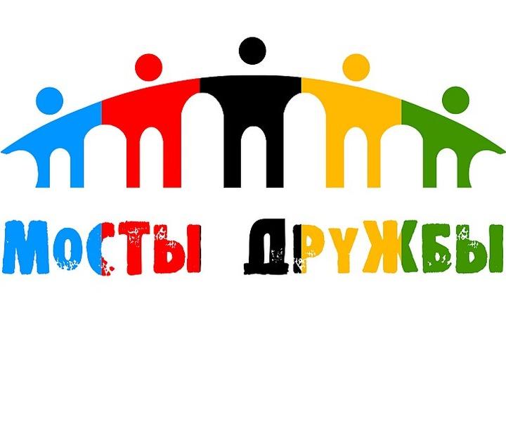 Нижегородские татары наведут мосты дружбы