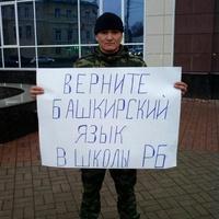 Генпрокуратура проверит добровольность изучения татарского языка в Татарстане